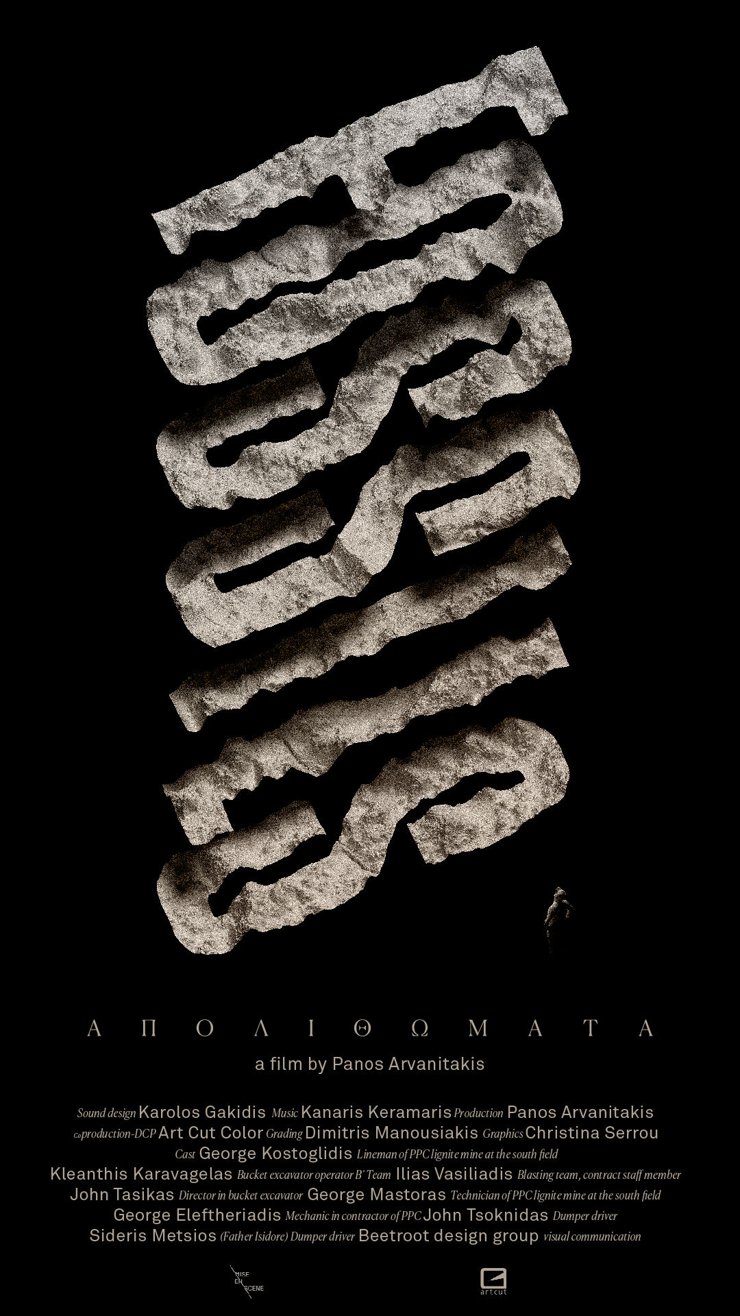fossils documentary poster