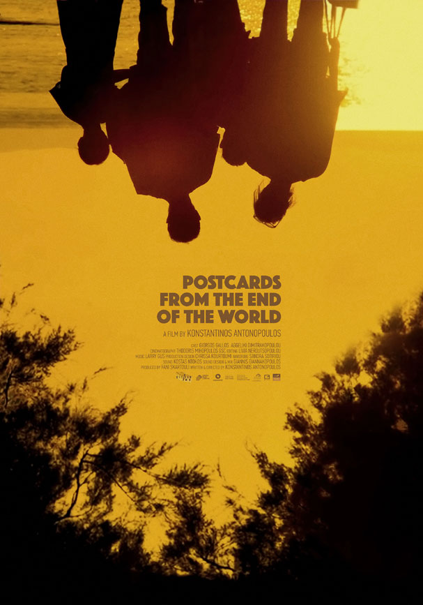 POSTCARDS FROM THE END OF THE WORLD BY KONSTANTINOS ANTONOPOULOS FRENEL coproduction